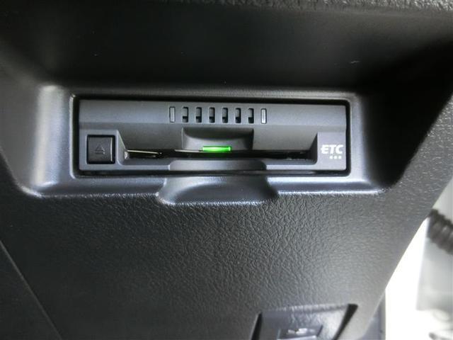 1.3F LEDエディション ワンセグ メモリーナビ バックカメラ 衝突被害軽減システム ETC LEDヘッドランプ 記録簿 アイドリングストップ(18枚目)