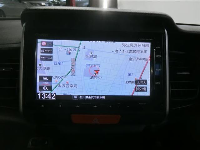 G・Lパッケージ フルセグ メモリーナビ バックカメラ 衝突被害軽減システム ETC 両側電動スライド HIDヘッドライト 記録簿(11枚目)