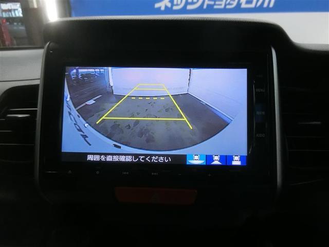 G・Lパッケージ フルセグ メモリーナビ バックカメラ 衝突被害軽減システム ETC 両側電動スライド HIDヘッドライト 記録簿(12枚目)
