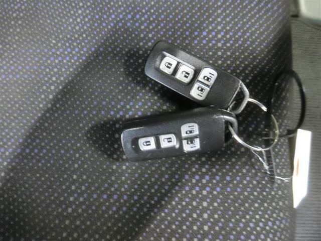 G・Lパッケージ フルセグ メモリーナビ バックカメラ 衝突被害軽減システム ETC 両側電動スライド HIDヘッドライト 記録簿(20枚目)