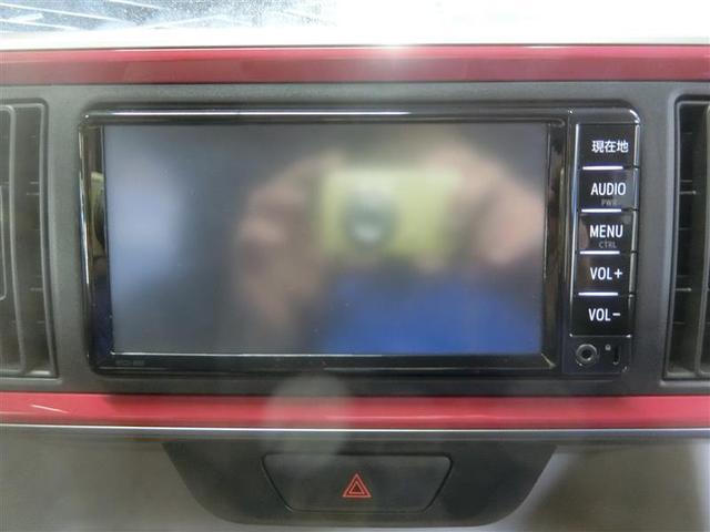 モーダ ワンセグ メモリーナビ バックカメラ ETC LEDヘッドランプ 記録簿 アイドリングストップ(11枚目)