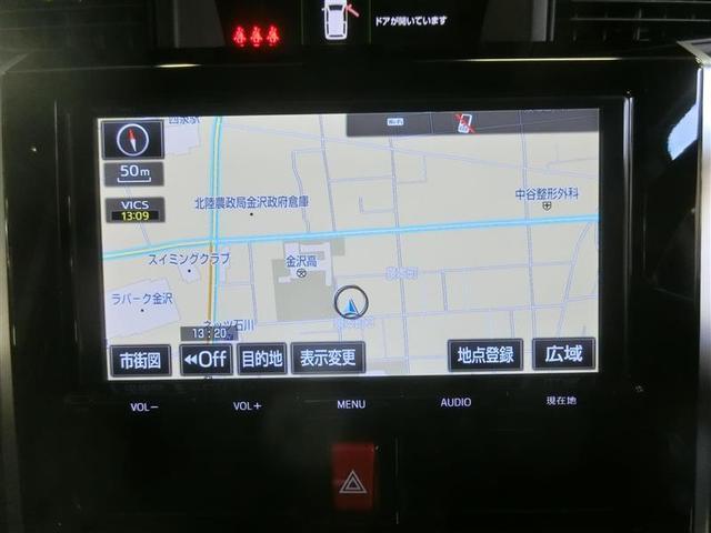カスタムG S フルセグ メモリーナビ DVD再生 バックカメラ 衝突被害軽減システム ETC ドラレコ 両側電動スライド LEDヘッドランプ ウオークスルー ワンオーナー 記録簿 アイドリングストップ(11枚目)