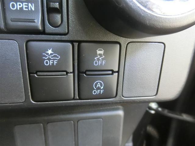 カスタムG S フルセグ メモリーナビ DVD再生 バックカメラ 衝突被害軽減システム ETC ドラレコ 両側電動スライド LEDヘッドランプ ウオークスルー ワンオーナー 記録簿 アイドリングストップ(17枚目)