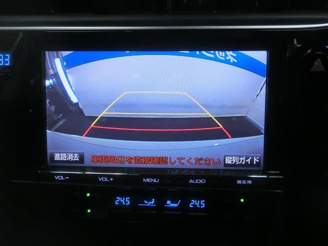 150X Sパッケージ フルセグ メモリーナビ DVD再生 バックカメラ 衝突被害軽減システム ETC ドラレコ LEDヘッドランプ ワンオーナー 記録簿(12枚目)