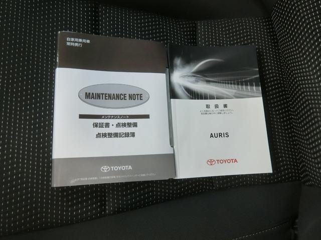 150X Sパッケージ フルセグ メモリーナビ DVD再生 バックカメラ 衝突被害軽減システム ETC ドラレコ LEDヘッドランプ ワンオーナー 記録簿(24枚目)