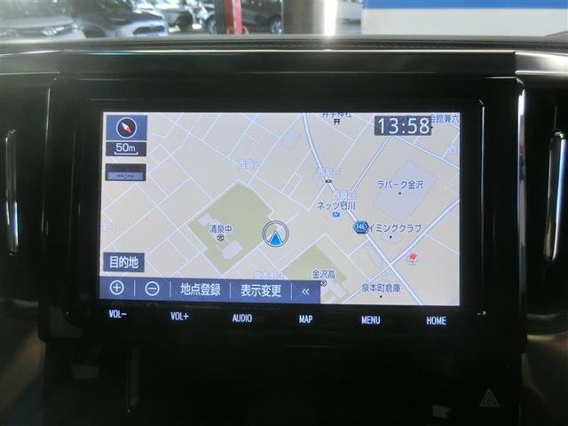 2.5Z Aエディション フルセグ メモリーナビ DVD再生 後席モニター バックカメラ 衝突被害軽減システム ETC 両側電動スライド LEDヘッドランプ 乗車定員7人 3列シート ワンオーナー フルエアロ 記録簿(11枚目)