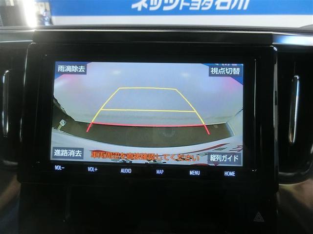 2.5Z Aエディション フルセグ メモリーナビ DVD再生 後席モニター バックカメラ 衝突被害軽減システム ETC 両側電動スライド LEDヘッドランプ 乗車定員7人 3列シート ワンオーナー フルエアロ 記録簿(12枚目)