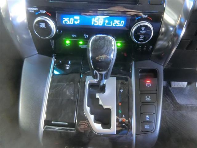 2.5Z Aエディション フルセグ メモリーナビ DVD再生 後席モニター バックカメラ 衝突被害軽減システム ETC 両側電動スライド LEDヘッドランプ 乗車定員7人 3列シート ワンオーナー フルエアロ 記録簿(14枚目)
