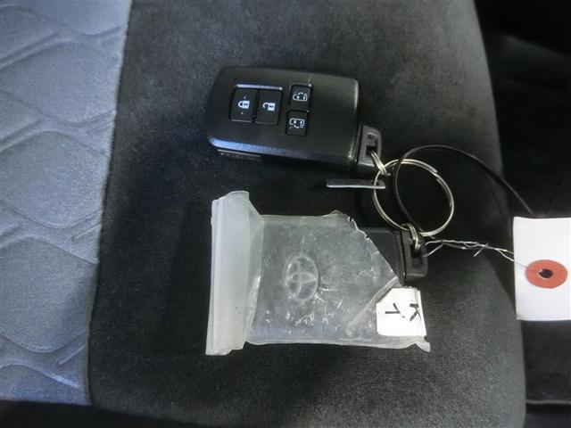 2.5Z Aエディション フルセグ メモリーナビ DVD再生 後席モニター バックカメラ 衝突被害軽減システム ETC 両側電動スライド LEDヘッドランプ 乗車定員7人 3列シート ワンオーナー フルエアロ 記録簿(23枚目)