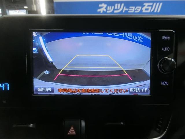 G LEDエディション フルセグ メモリーナビ DVD再生 バックカメラ 衝突被害軽減システム ETC LEDヘッドランプ ワンオーナー 記録簿 アイドリングストップ(12枚目)
