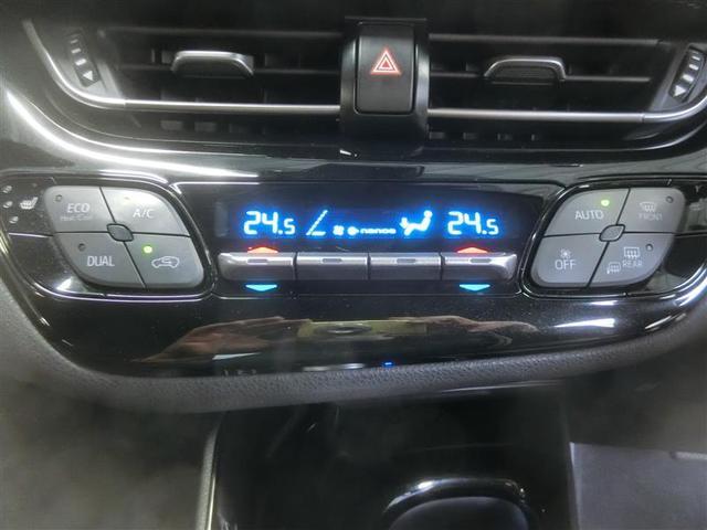G LEDエディション フルセグ メモリーナビ DVD再生 バックカメラ 衝突被害軽減システム ETC LEDヘッドランプ ワンオーナー 記録簿 アイドリングストップ(13枚目)