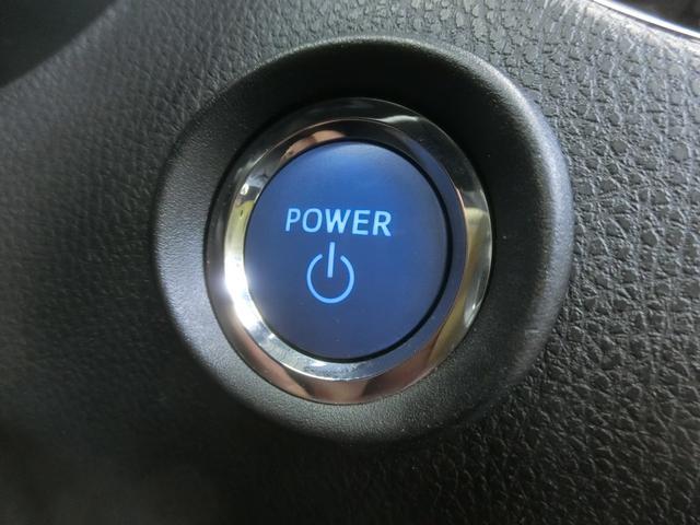 G LEDエディション フルセグ メモリーナビ DVD再生 バックカメラ 衝突被害軽減システム ETC LEDヘッドランプ ワンオーナー 記録簿 アイドリングストップ(23枚目)