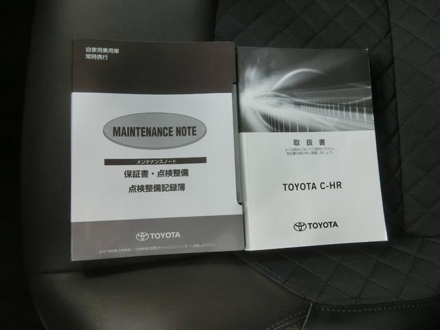 G LEDエディション フルセグ メモリーナビ DVD再生 バックカメラ 衝突被害軽減システム ETC LEDヘッドランプ ワンオーナー 記録簿 アイドリングストップ(24枚目)