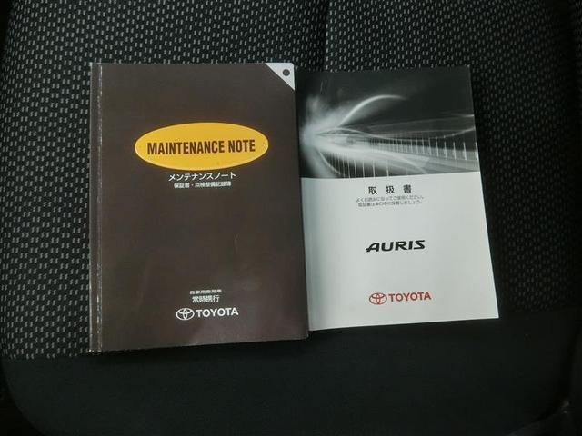 150X Mパッケージ ワンオーナー 記録簿(19枚目)