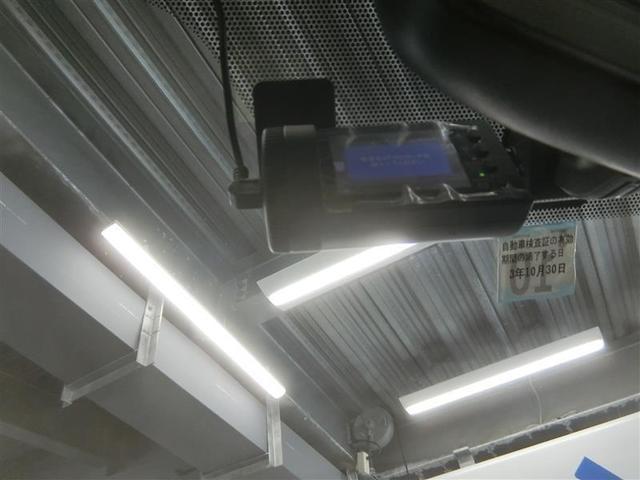 プラスハナ Gパッケージ ETC ドラレコ HIDヘッドライト 記録簿 アイドリングストップ(16枚目)