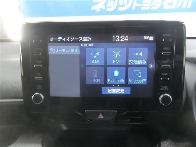 Z フルセグ ミュージックプレイヤー接続可 バックカメラ 衝突被害軽減システム ETC LEDヘッドランプ ワンオーナー 記録簿(11枚目)