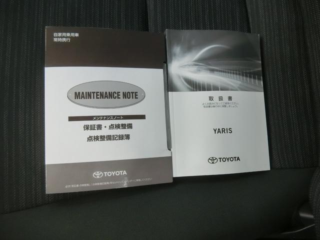 Z フルセグ ミュージックプレイヤー接続可 バックカメラ 衝突被害軽減システム ETC LEDヘッドランプ ワンオーナー 記録簿(23枚目)