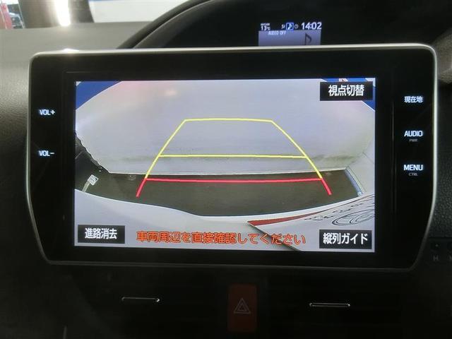 ZS 煌 フルセグ メモリーナビ DVD再生 後席モニター バックカメラ 衝突被害軽減システム ETC ドラレコ 両側電動スライド LEDヘッドランプ ウオークスルー 乗車定員7人 3列シート ワンオーナー(12枚目)