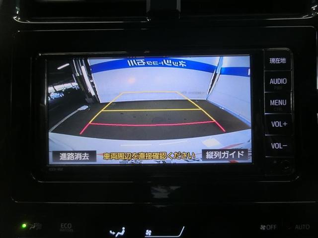 Sツーリングセレクション ワンセグ メモリーナビ バックカメラ 衝突被害軽減システム LEDヘッドランプ ワンオーナー 記録簿 アイドリングストップ(12枚目)