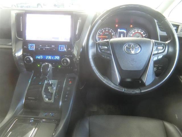 3.5Z G 4WD フルセグ メモリーナビ DVD再生 バックカメラ 衝突被害軽減システム ETC 両側電動スライド LEDヘッドランプ 乗車定員7人 3列シート ワンオーナー フルエアロ 記録簿(8枚目)