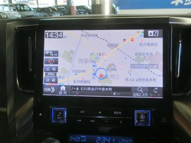 3.5Z G 4WD フルセグ メモリーナビ DVD再生 バックカメラ 衝突被害軽減システム ETC 両側電動スライド LEDヘッドランプ 乗車定員7人 3列シート ワンオーナー フルエアロ 記録簿(11枚目)