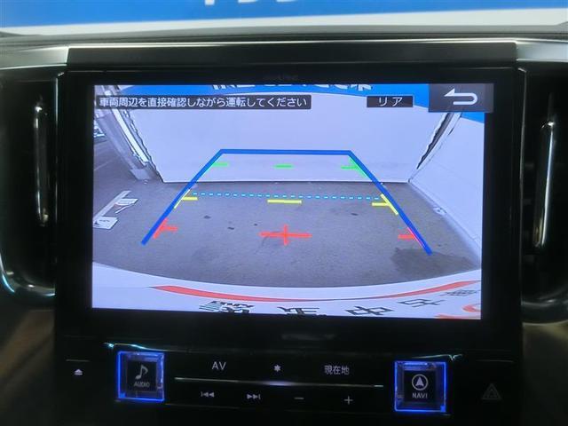 3.5Z G 4WD フルセグ メモリーナビ DVD再生 バックカメラ 衝突被害軽減システム ETC 両側電動スライド LEDヘッドランプ 乗車定員7人 3列シート ワンオーナー フルエアロ 記録簿(12枚目)