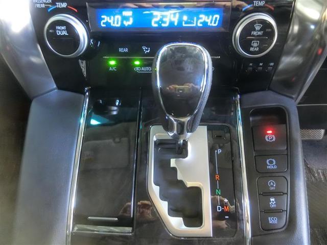 3.5Z G 4WD フルセグ メモリーナビ DVD再生 バックカメラ 衝突被害軽減システム ETC 両側電動スライド LEDヘッドランプ 乗車定員7人 3列シート ワンオーナー フルエアロ 記録簿(13枚目)
