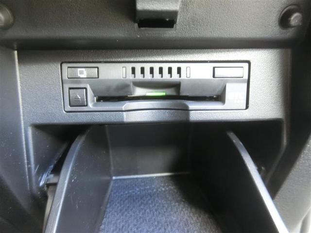 3.5Z G 4WD フルセグ メモリーナビ DVD再生 バックカメラ 衝突被害軽減システム ETC 両側電動スライド LEDヘッドランプ 乗車定員7人 3列シート ワンオーナー フルエアロ 記録簿(18枚目)