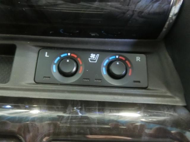 3.5Z G 4WD フルセグ メモリーナビ DVD再生 バックカメラ 衝突被害軽減システム ETC 両側電動スライド LEDヘッドランプ 乗車定員7人 3列シート ワンオーナー フルエアロ 記録簿(24枚目)