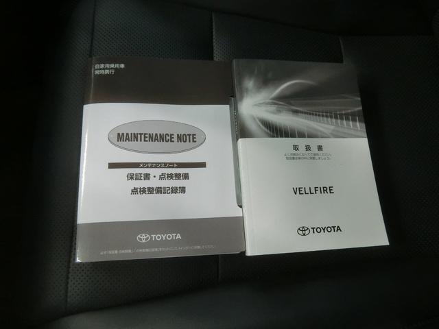 3.5Z G 4WD フルセグ メモリーナビ DVD再生 バックカメラ 衝突被害軽減システム ETC 両側電動スライド LEDヘッドランプ 乗車定員7人 3列シート ワンオーナー フルエアロ 記録簿(25枚目)