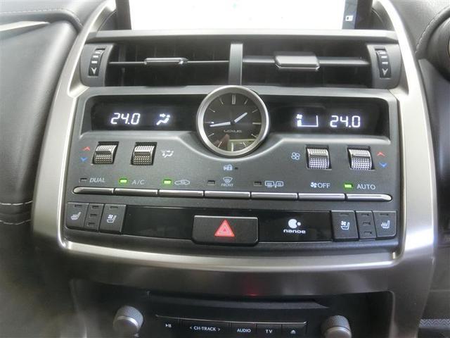 NX300h バージョンL 革シート サンルーフ フルセグ メモリーナビ DVD再生 バックカメラ 衝突被害軽減システム ETC LEDヘッドランプ 記録簿 アイドリングストップ(13枚目)