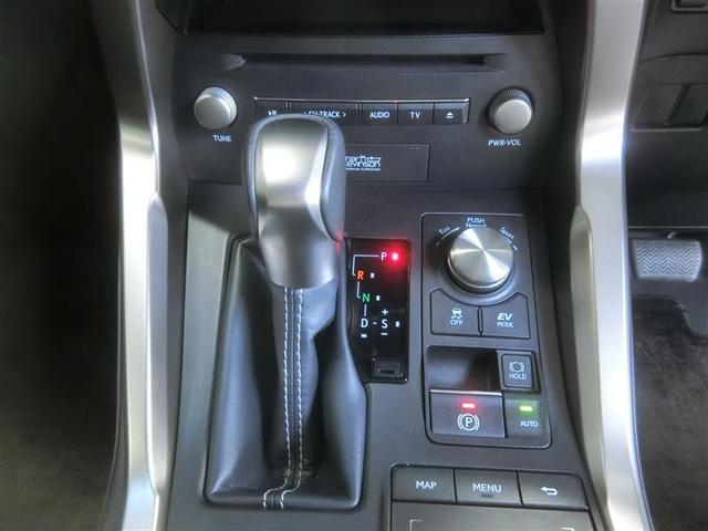 NX300h バージョンL 革シート サンルーフ フルセグ メモリーナビ DVD再生 バックカメラ 衝突被害軽減システム ETC LEDヘッドランプ 記録簿 アイドリングストップ(14枚目)