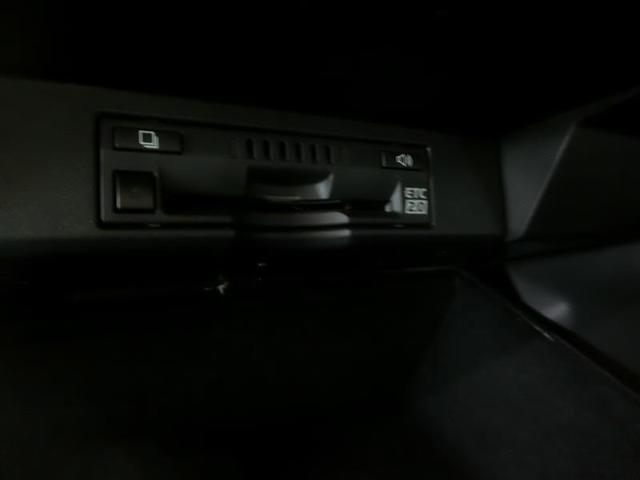 NX300h バージョンL 革シート サンルーフ フルセグ メモリーナビ DVD再生 バックカメラ 衝突被害軽減システム ETC LEDヘッドランプ 記録簿 アイドリングストップ(18枚目)