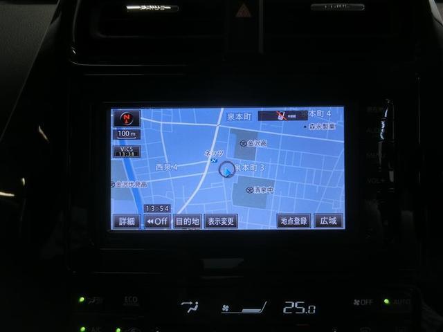 S ワンセグ メモリーナビ バックカメラ 衝突被害軽減システム ETC LEDヘッドランプ 記録簿 アイドリングストップ(11枚目)