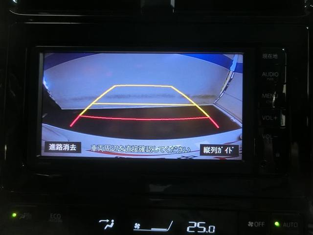 S ワンセグ メモリーナビ バックカメラ 衝突被害軽減システム ETC LEDヘッドランプ 記録簿 アイドリングストップ(12枚目)