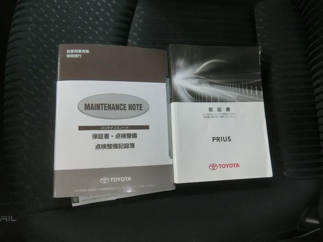 S ワンセグ メモリーナビ バックカメラ 衝突被害軽減システム ETC LEDヘッドランプ 記録簿 アイドリングストップ(22枚目)
