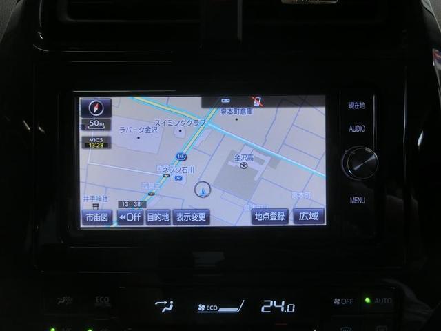 Sセーフティプラス フルセグ メモリーナビ DVD再生 バックカメラ 衝突被害軽減システム ETC LEDヘッドランプ ワンオーナー 記録簿 アイドリングストップ(11枚目)