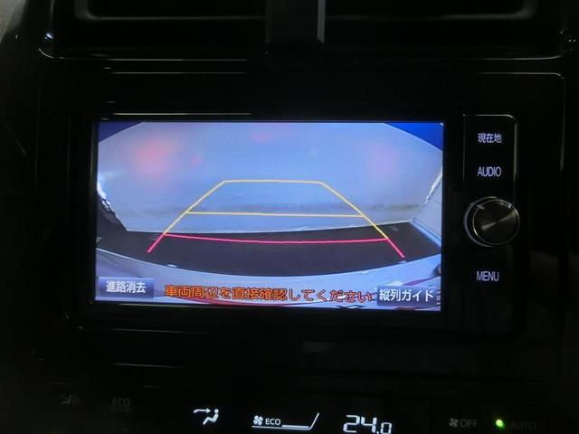 Sセーフティプラス フルセグ メモリーナビ DVD再生 バックカメラ 衝突被害軽減システム ETC LEDヘッドランプ ワンオーナー 記録簿 アイドリングストップ(12枚目)