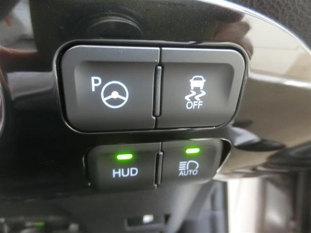 Sセーフティプラス フルセグ メモリーナビ DVD再生 バックカメラ 衝突被害軽減システム ETC LEDヘッドランプ ワンオーナー 記録簿 アイドリングストップ(17枚目)