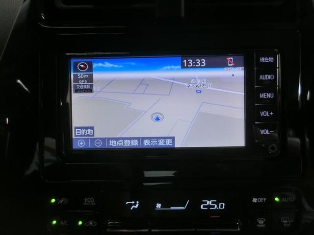 純正SDメモリーナビを装備しています。簡単な操作で行き先を入力することができ、音声で目的地まで案内してくれます。初めて訪れる場所も安心です。快適なドライブを楽しんでみてはいかがでしょうか。