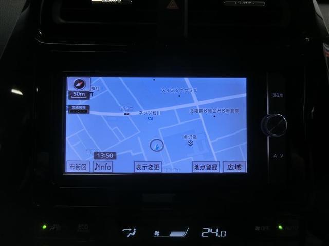 S フルセグ メモリーナビ DVD再生 バックカメラ ETC LEDヘッドランプ ワンオーナー 記録簿 アイドリングストップ(11枚目)