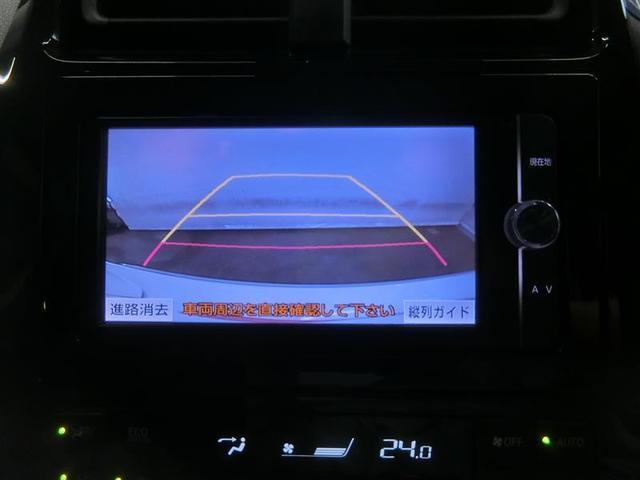 S フルセグ メモリーナビ DVD再生 バックカメラ ETC LEDヘッドランプ ワンオーナー 記録簿 アイドリングストップ(12枚目)