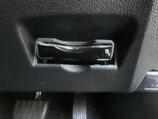S フルセグ メモリーナビ DVD再生 バックカメラ ETC LEDヘッドランプ ワンオーナー 記録簿 アイドリングストップ(17枚目)