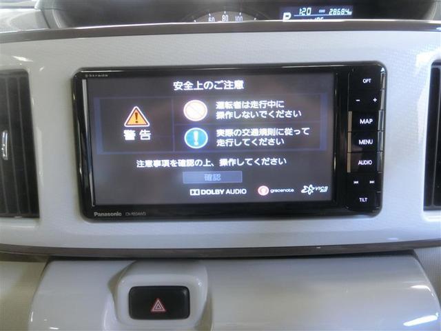 Gメイクアップ SAIII フルセグ メモリーナビ DVD再生 バックカメラ 衝突被害軽減システム ETC ドラレコ 両側電動スライド LEDヘッドランプ 記録簿 アイドリングストップ(11枚目)