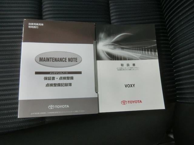 ZS 煌II フルセグ メモリーナビ DVD再生 衝突被害軽減システム ETC 両側電動スライド LEDヘッドランプ ウオークスルー 乗車定員8人 3列シート フルエアロ 記録簿 アイドリングストップ(21枚目)