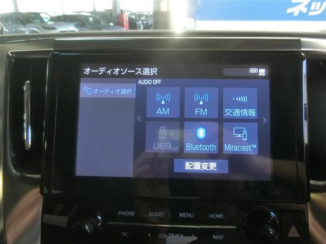 2.5S Cパッケージ サンルーフ メモリーナビ ミュージックプレイヤー接続可 バックカメラ 衝突被害軽減システム 両側電動スライド LEDヘッドランプ 乗車定員7人 3列シート ワンオーナー フルエアロ 記録簿(11枚目)