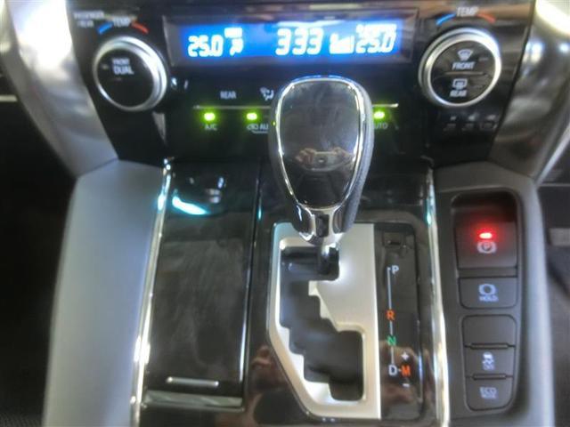 2.5S Cパッケージ サンルーフ メモリーナビ ミュージックプレイヤー接続可 バックカメラ 衝突被害軽減システム 両側電動スライド LEDヘッドランプ 乗車定員7人 3列シート ワンオーナー フルエアロ 記録簿(13枚目)
