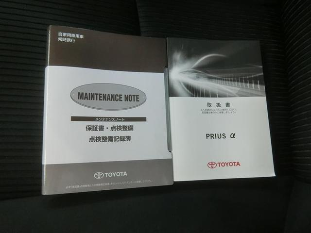 S チューン ブラックII LEDヘッドランプ ワンオーナー 記録簿 アイドリングストップ(20枚目)