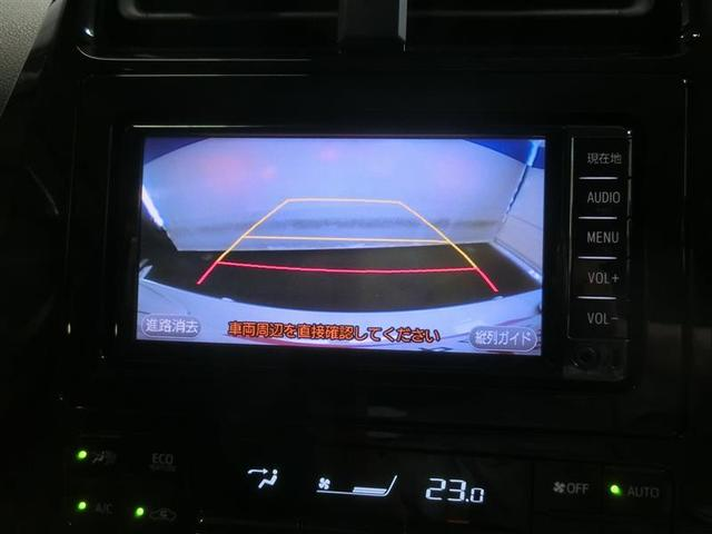 Sセーフティプラス ワンセグ メモリーナビ バックカメラ 衝突被害軽減システム ETC LEDヘッドランプ ワンオーナー 記録簿 アイドリングストップ(12枚目)
