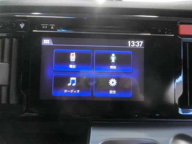 G・Aパッケージ メモリーナビ バックカメラ 衝突被害軽減システム ETC HIDヘッドライト フルエアロ 記録簿(11枚目)